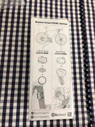 Fascia cardio + sensori velocità e cadenza Bryton foto-35444