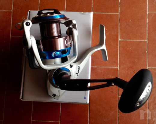 Mulinello spinning quantum cabo 80 pts foto-445