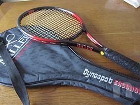 Racchetta tennis MILLER foto-8325