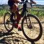 Atala Bcross CX 27,5 Mot BOSH CX performance
