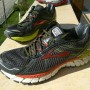 Brooks adrenaline 15