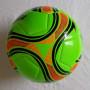 Pallone in cuoio - Verde - Nuovo
