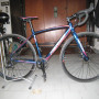 merida 600 cyclocross xs 47