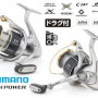 Shimano Twin Power 4000 HG – Bolognese - Spinning